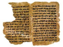 منابع آزمون کارشناسی ارشد زبان های باستانی ایران