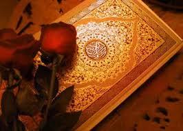 منابع آزمون کارشناسی ارشد مجموعه الهیات و معارف اسلامی علوم قرآن و حدیث